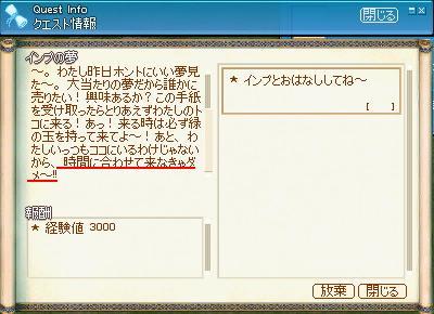 mabinogi_2008_07_31_007.jpg