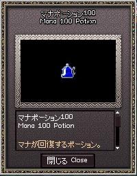 mabinogi_2008_08_01_058.jpg