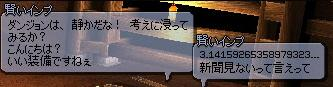 mabinogi_2008_08_03_001.jpg
