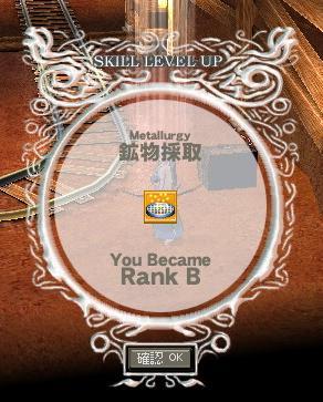 mabinogi_2008_08_03_002.jpg