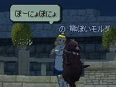 mabinogi_2008_08_03_035.jpg