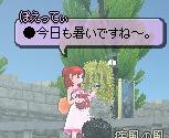 mabinogi_2008_08_03_042.jpg