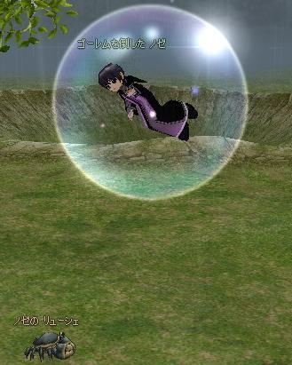 mabinogi_2008_08_07_026.jpg