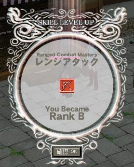 mabinogi_2008_08_10_001.jpg