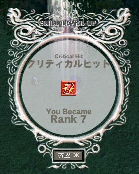 mabinogi_2008_08_14_018.jpg