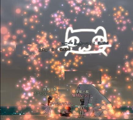 mabinogi_2008_08_14_031.jpg