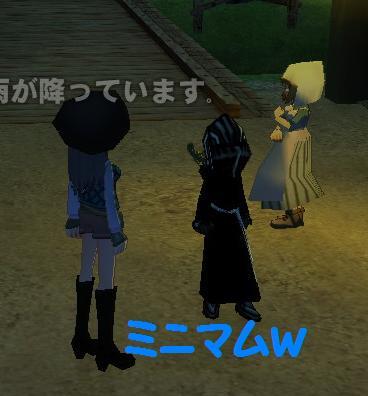 mabinogi_2008_08_16_004.jpg