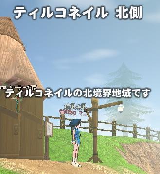 mabinogi_2008_08_21_003.jpg