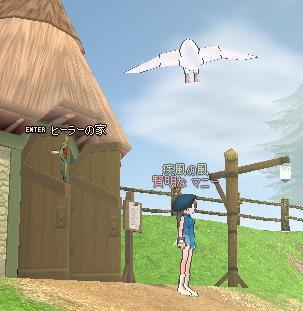 mabinogi_2008_08_21_005.jpg