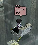 mabinogi_2008_08_21_013.jpg