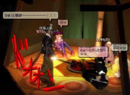 mabinogi_2008_08_22_011.jpg