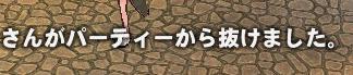 mabinogi_2008_08_23_022.jpg