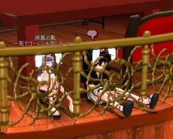 mabinogi_2008_08_23_031.jpg