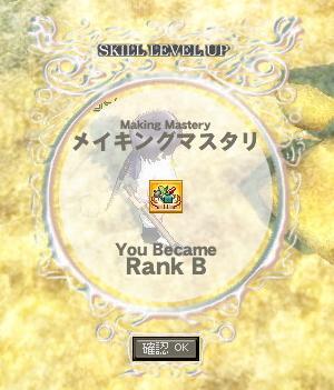 mabinogi_2008_08_30_019.jpg