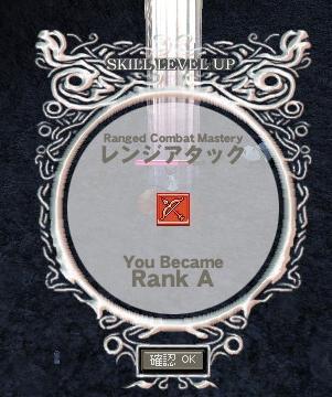 mabinogi_2008_08_30_020.jpg