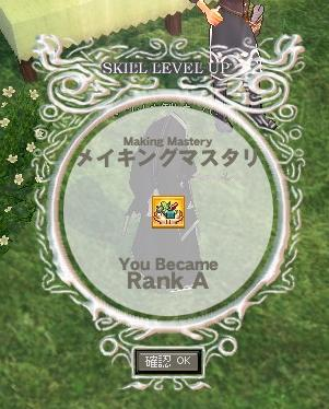 mabinogi_2008_09_02_002.jpg