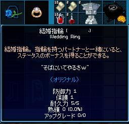 mabinogi_2008_09_09_003.jpg