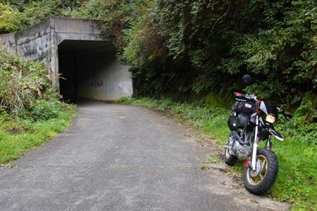 林道流谷線・通称かたつむりトンネル