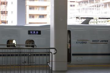 N-700_8000(1)