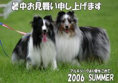 060801-2006summer.jpg