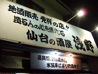 3_20081118221100.jpg
