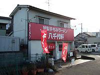 DSCF0335rb.jpg