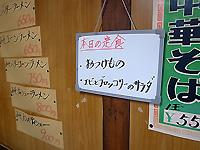 R0027215b.jpg