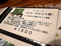 R0027870b.jpg