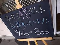 R0028026b.jpg
