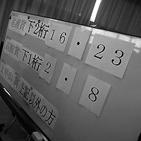 R0028458.jpg