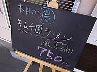 R0028845b.jpg