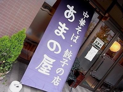RIMG0015_20081117213658.jpg