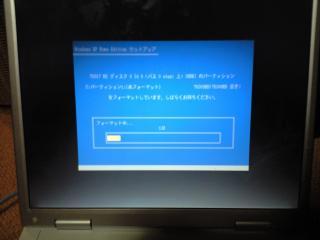 CA3A0244_convert_20080811220142.jpg