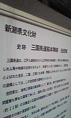 20090326173820