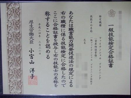 001_20120323095904.jpg