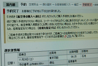 s-DSC_9012.jpg