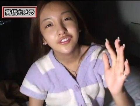 AKB48板野友美のすっぴんが