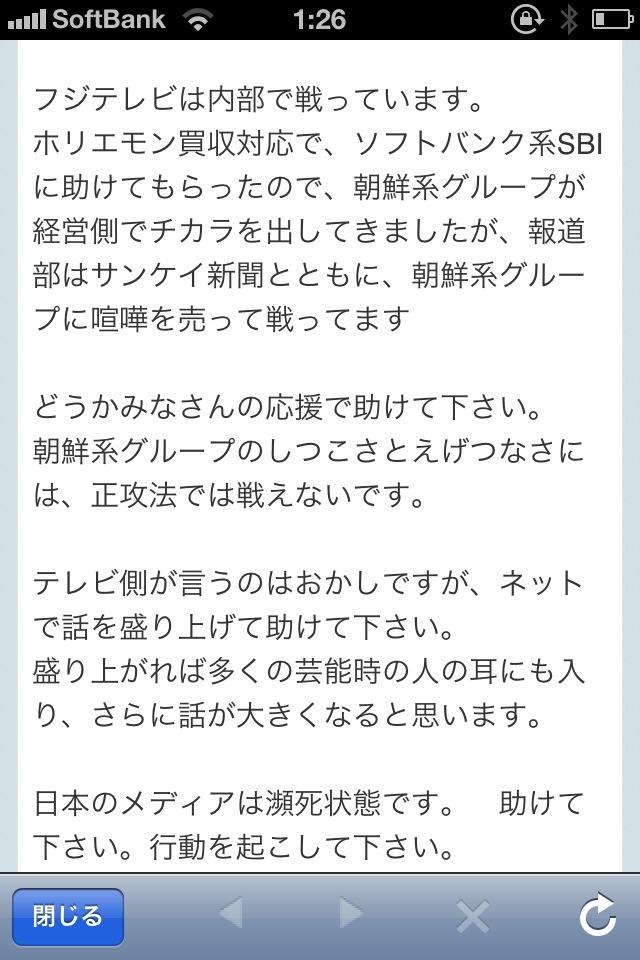 azuY_putBAw.jpg