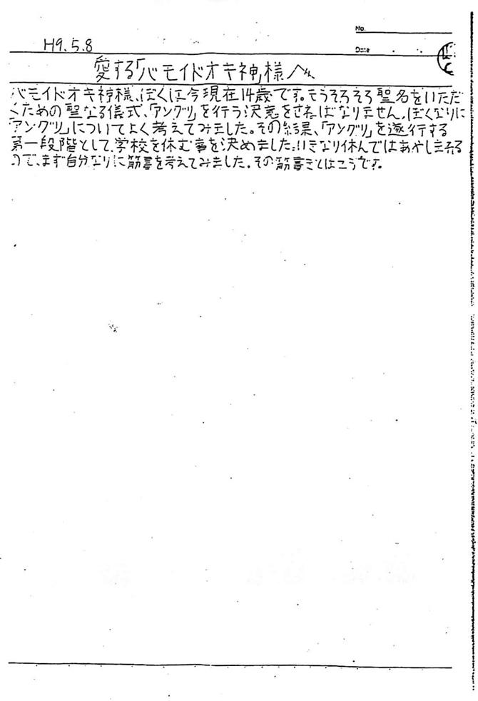 s_note4.jpg