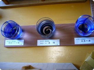 とき川 酒