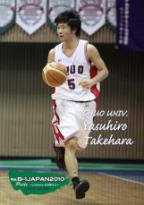 10takehara.jpg