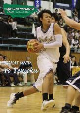 10tenyoku2