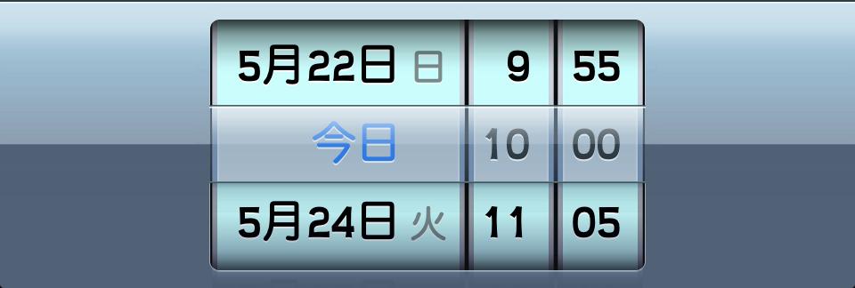 ピッカービュー1