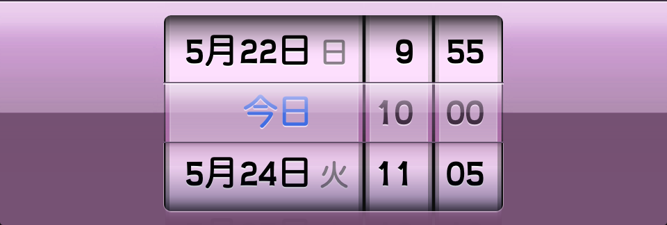 ピッカービュー3