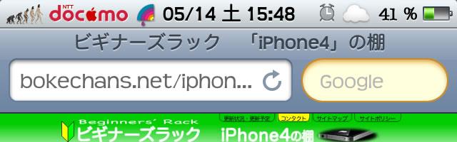 search_fig4.jpg
