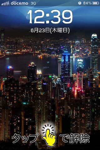 LCD背景画像1
