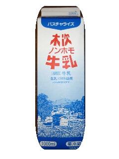 木次ノンホモミルク