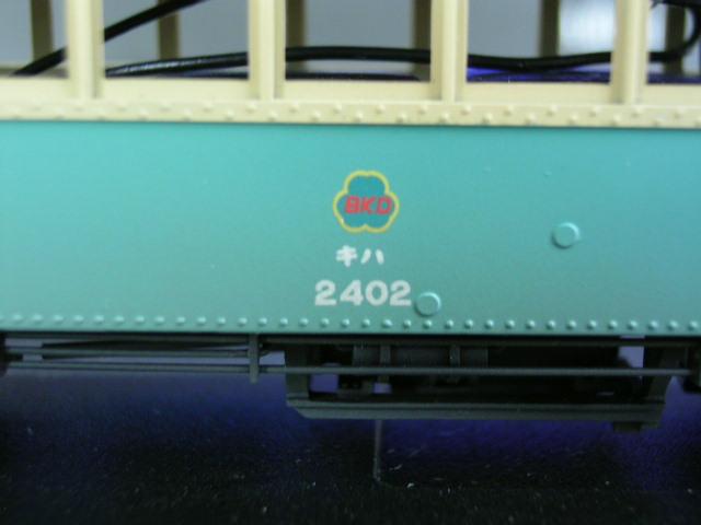 001_20110708074915.jpg