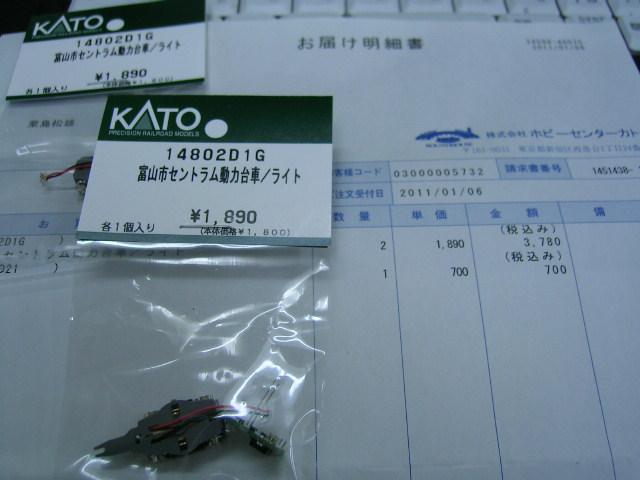 002_20110107135329.jpg