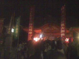 若宮稲荷神社3